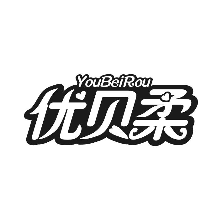 转让外围滚球软件365_365滚球网站下载_365滚球 已经1比0 让球-优贝柔