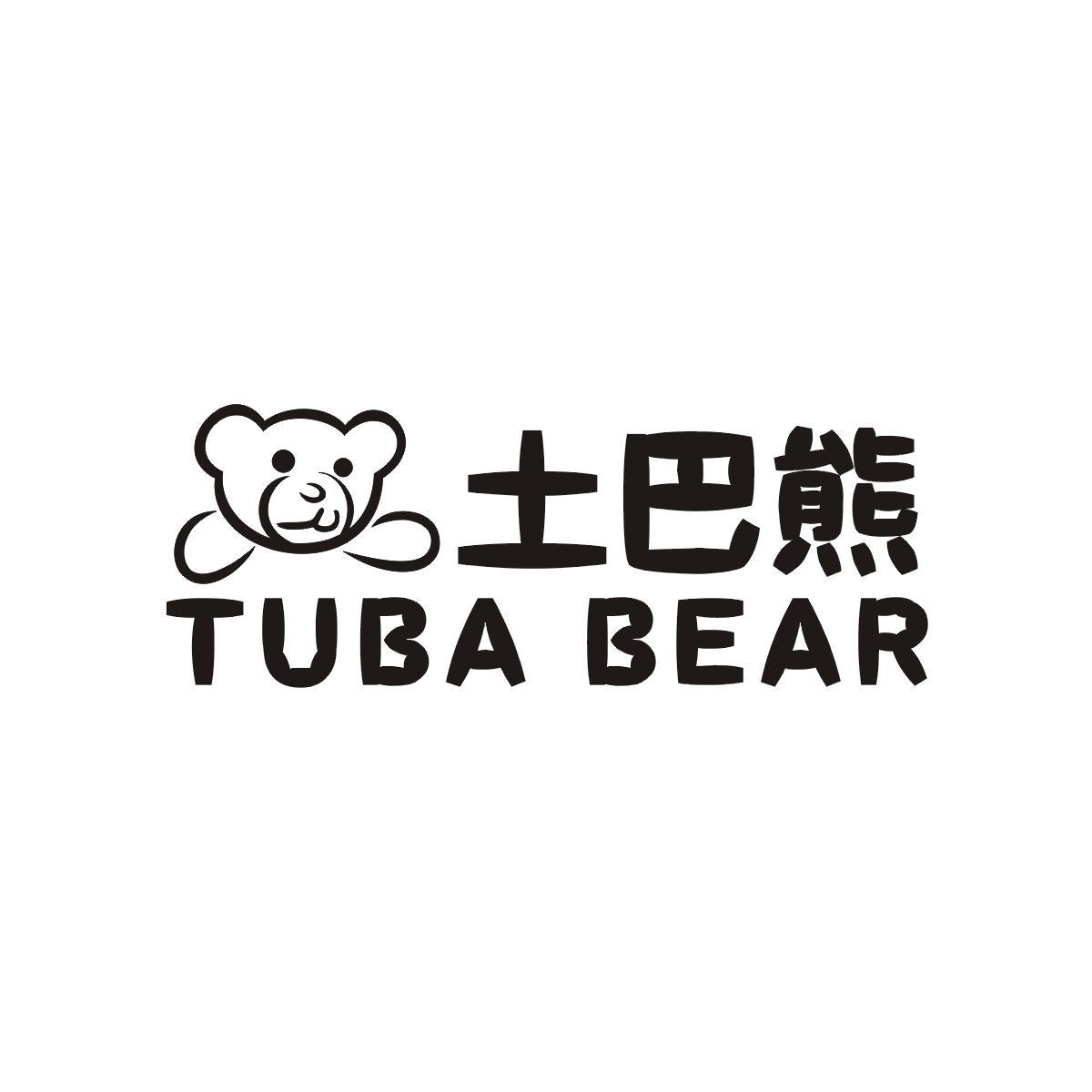 土巴熊 TUBA BEAR