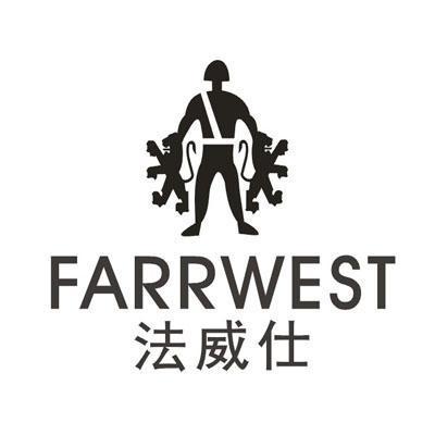 法威仕 FARRWEST