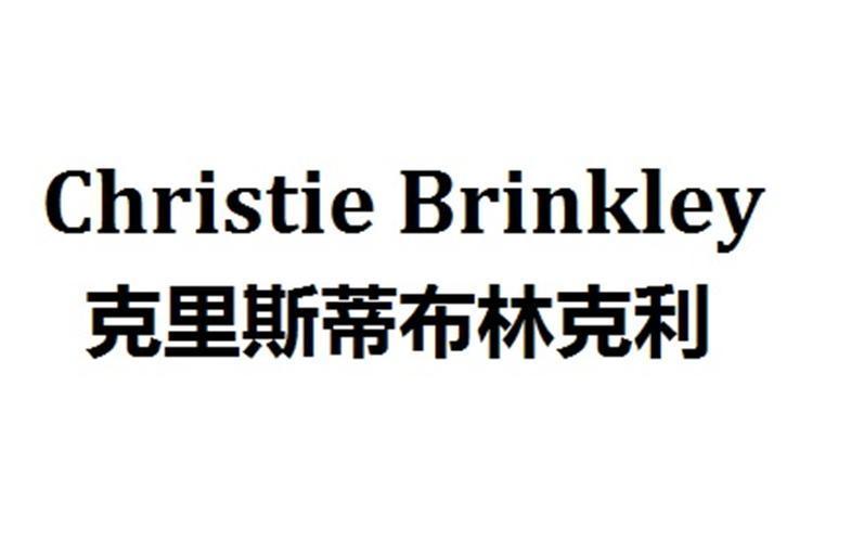 克里斯蒂布林克利 CHRISTIE BRINKLEY