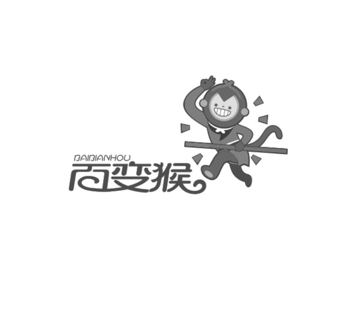 转让亚博娱乐yabo11-百变猴
