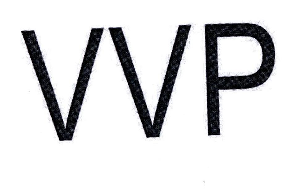 转让商标-VVP