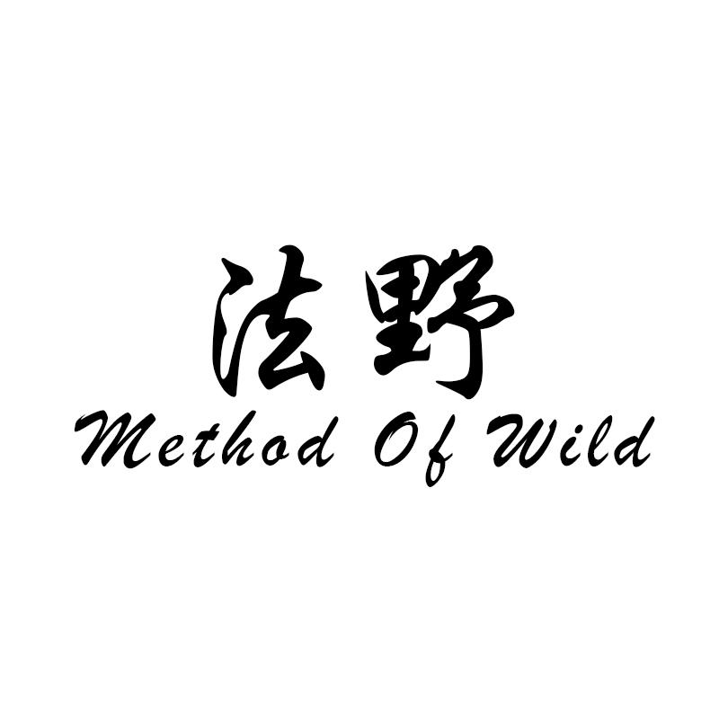 法野 METHOD OF WILD