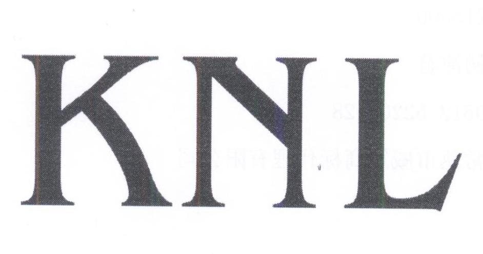 转让商标-KNL