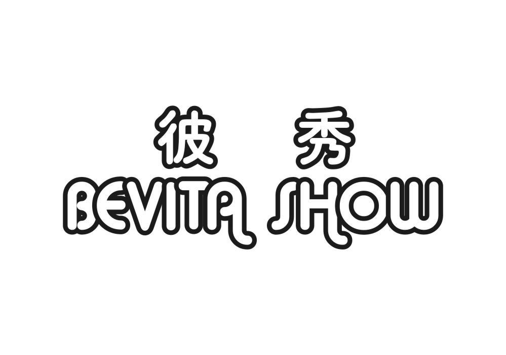 彼秀 BEVITA SHOW