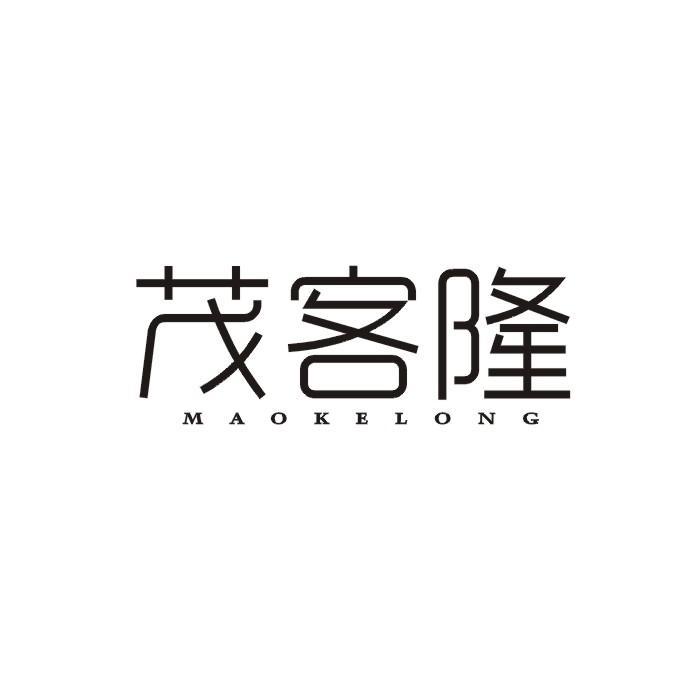 转让亚博娱乐yabo11-茂客隆