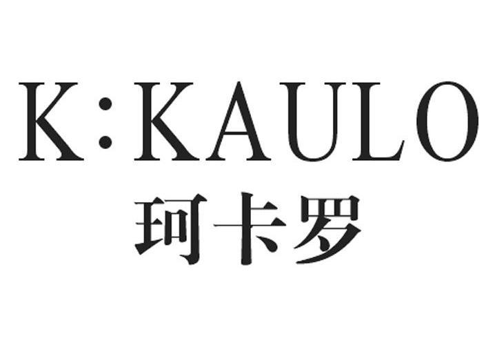 珂卡罗 K:KAULO