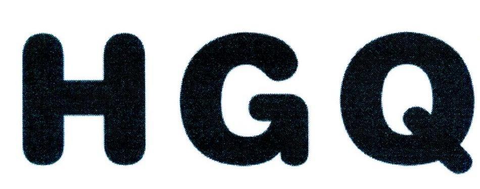 转让商标-HGQ