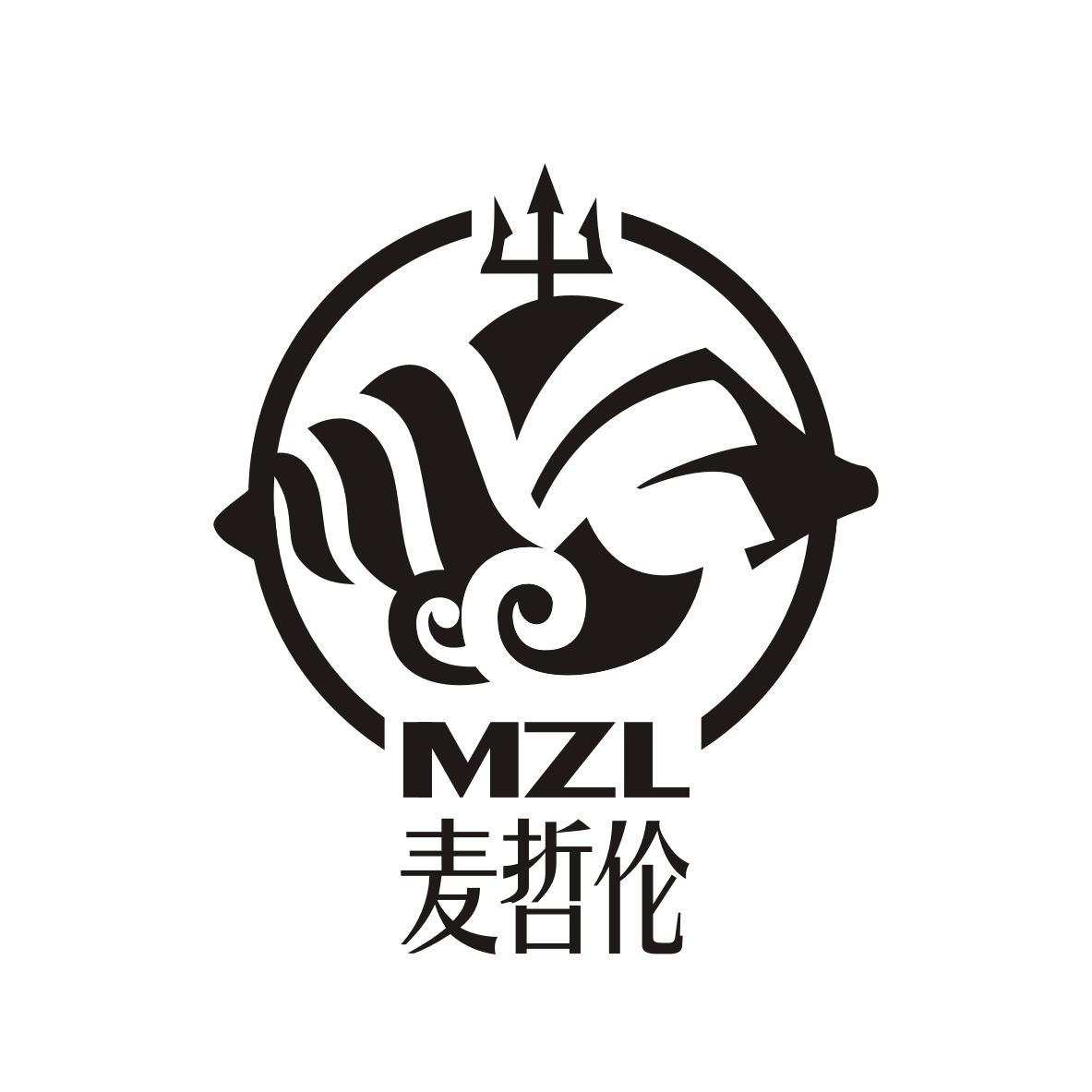 转让商标-麦哲伦  MZL