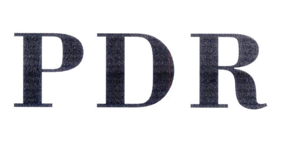 转让商标-PDR