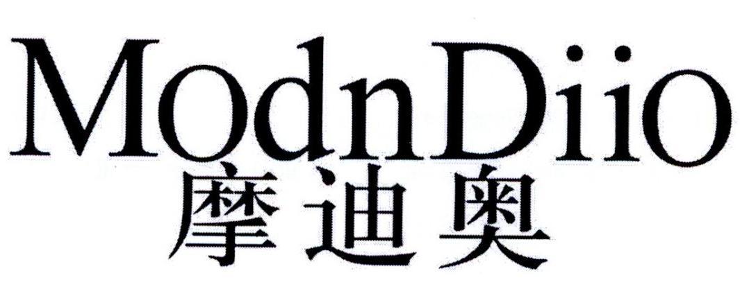 转让商标-摩迪奥 MODNDIIO