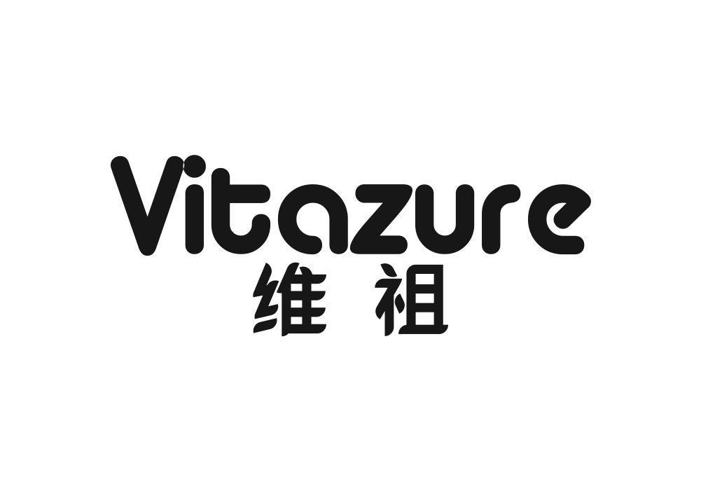 维祖 VITAZURE_30商标转让_30商标购买-购店网商标转让平台