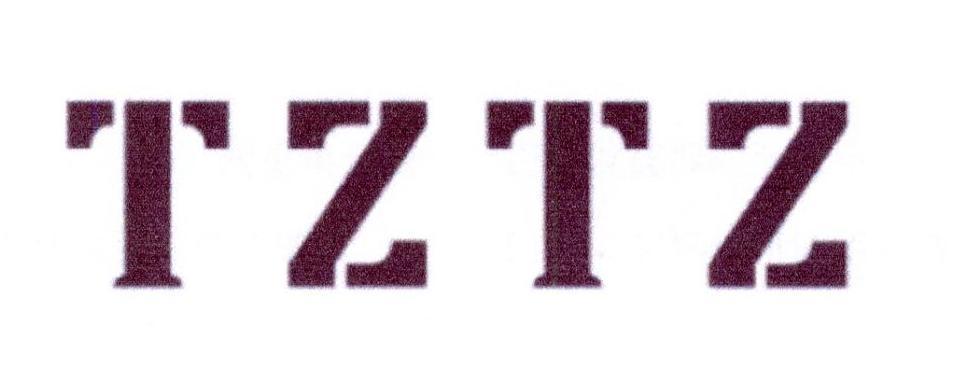 转让商标-TZTZ