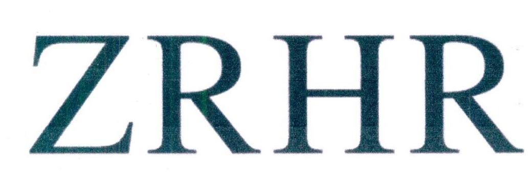 转让商标-ZRHR