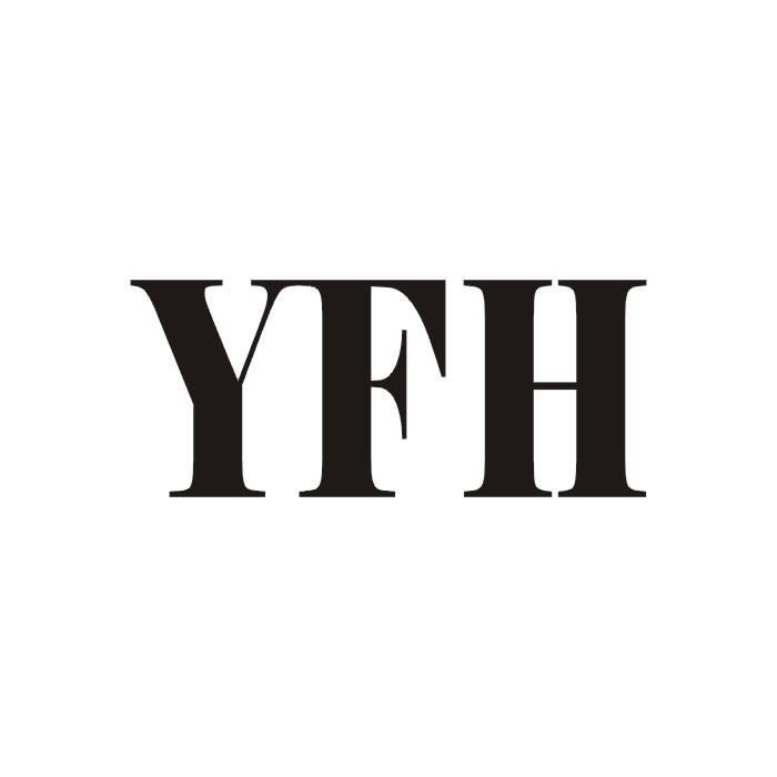 转让商标-YFH