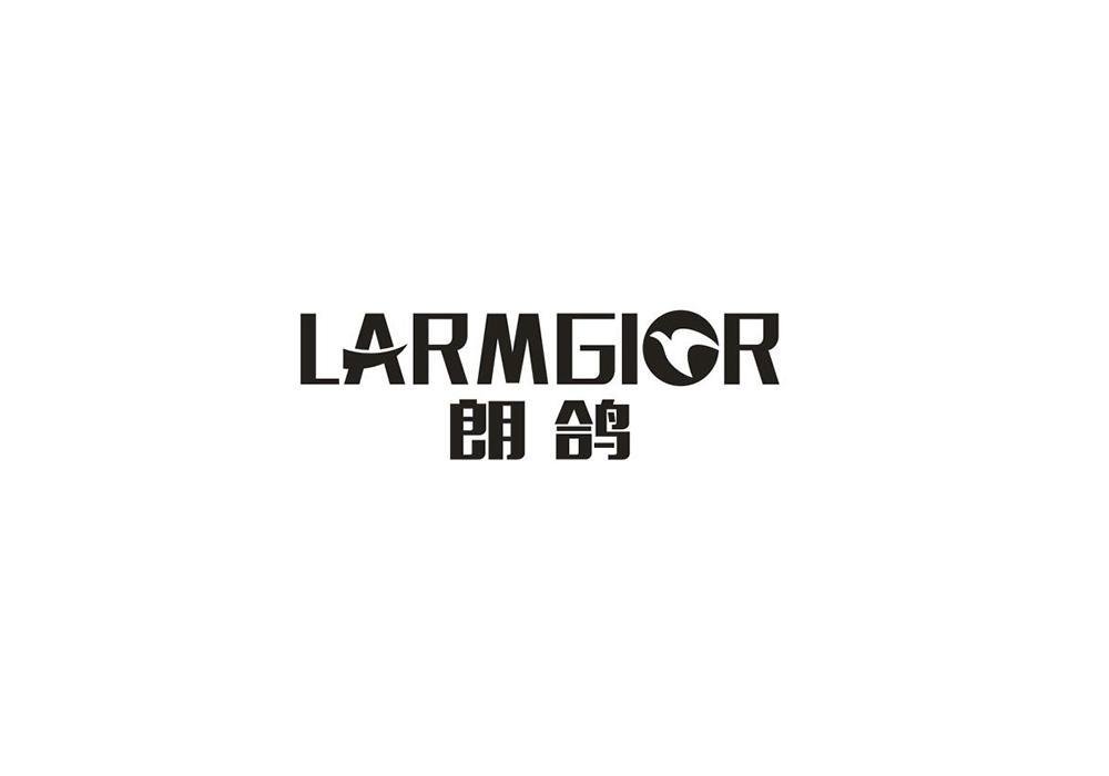 朗鸽 LARMGIOR