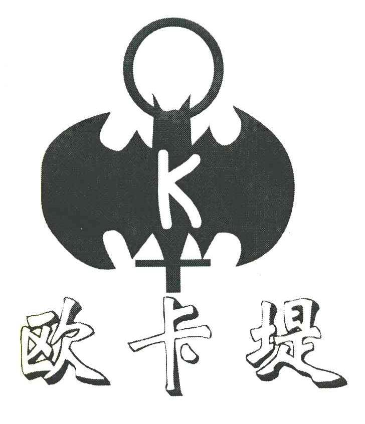 商标文字欧卡堤 OKT商标注册号 8073924、商标申请人赖蕴婷的商标详情 - 标库网商标查询