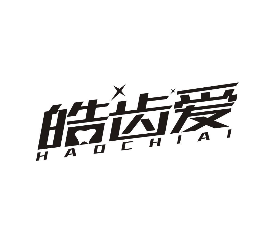 转让亚博娱乐yabo11-皓齿爱