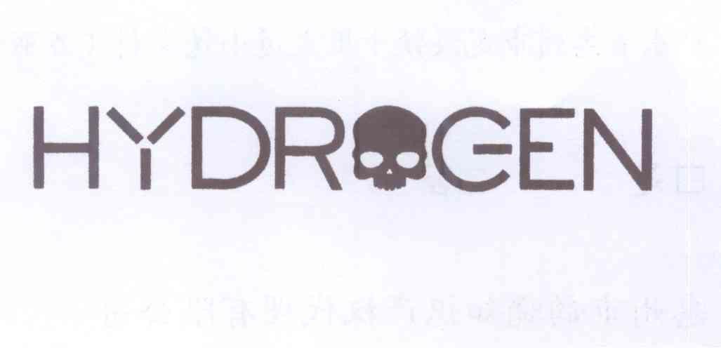 商标文字HYDROGEN商标注册号 13524149、商标申请人童润林H128703(8)的商标详情 - 标库网商标查询