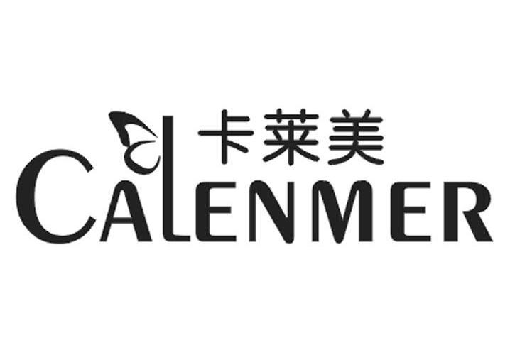 卡莱美 CALENMER