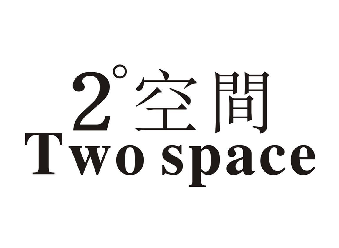 转让亚博娱乐yabo11-2° 空间 TWO SPACE