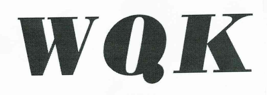 转让商标-WQK