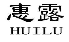 惠露_32商标转让_32商标购买-购店网商标转让平台