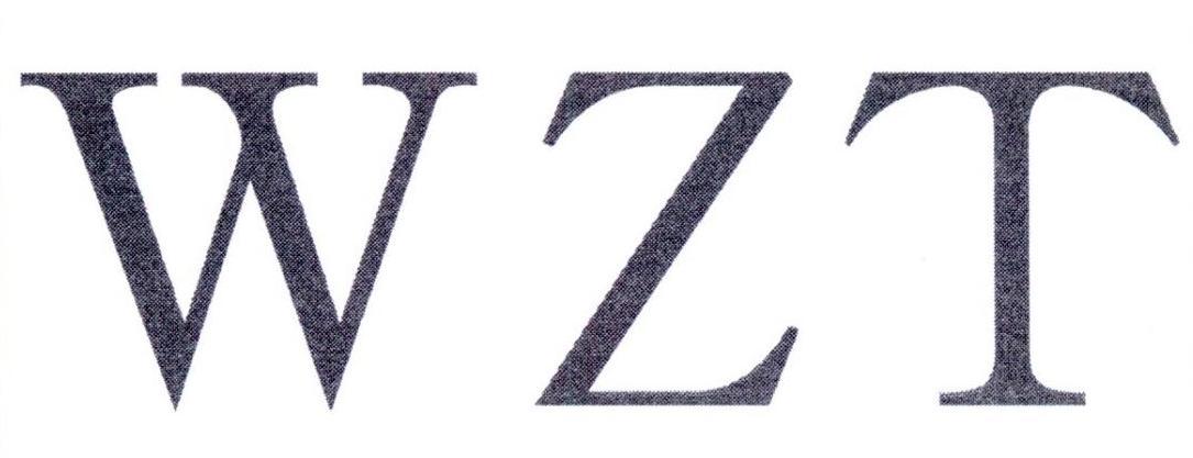 转让商标-WZT