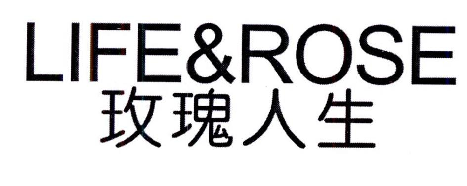 玫瑰人生 LIFE&ROSE