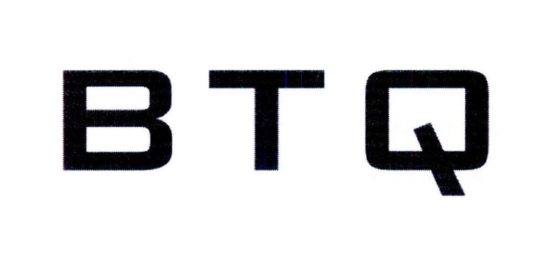 转让商标-BTQ