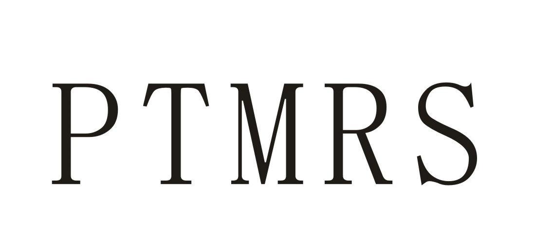 转让商标-PTMRS
