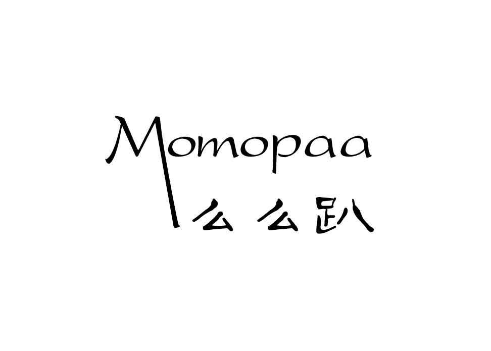 转让商标-么么趴 MOMOPAA