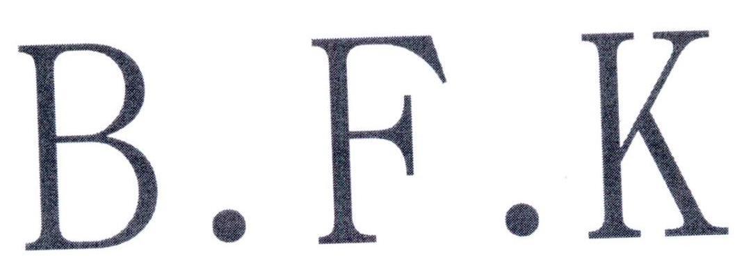 转让商标-B.F.K