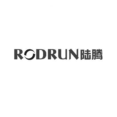 陆腾 RODRUN