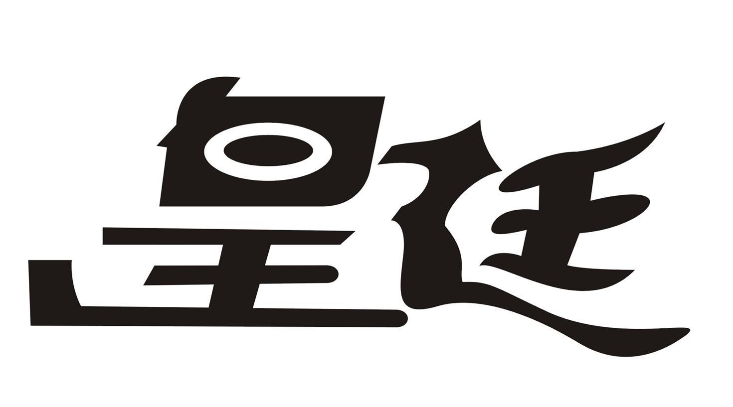 转让亚博娱乐yabo11-皇廷