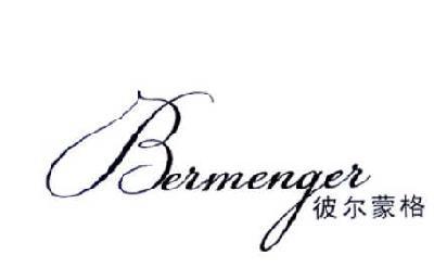 彼尔蒙格 BERMENGER