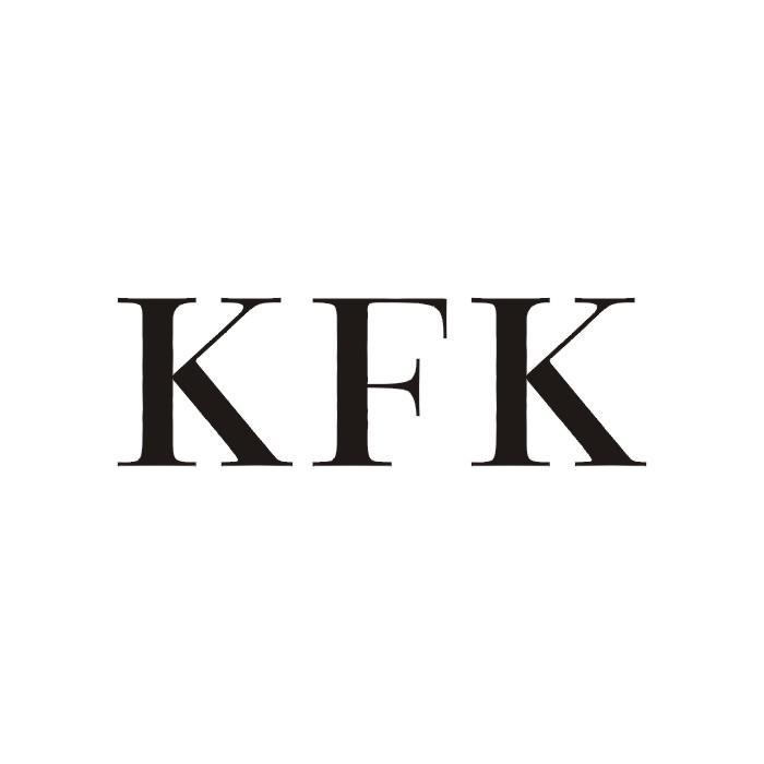 转让商标-KFK