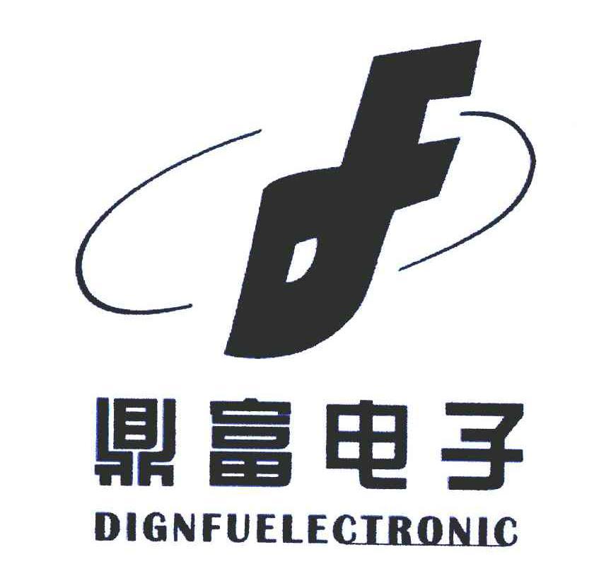 转让商标-鼎富电子;DIGNFUELECTRONIC