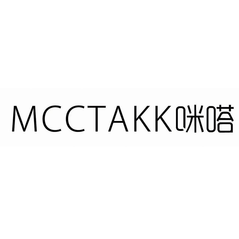 转让外围滚球软件365_365滚球网站下载_365滚球 已经1比0 让球-咪嗒 MCCTAKK