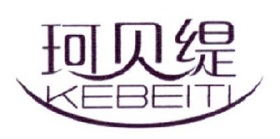 转让亚博娱乐yabo11-珂贝缇