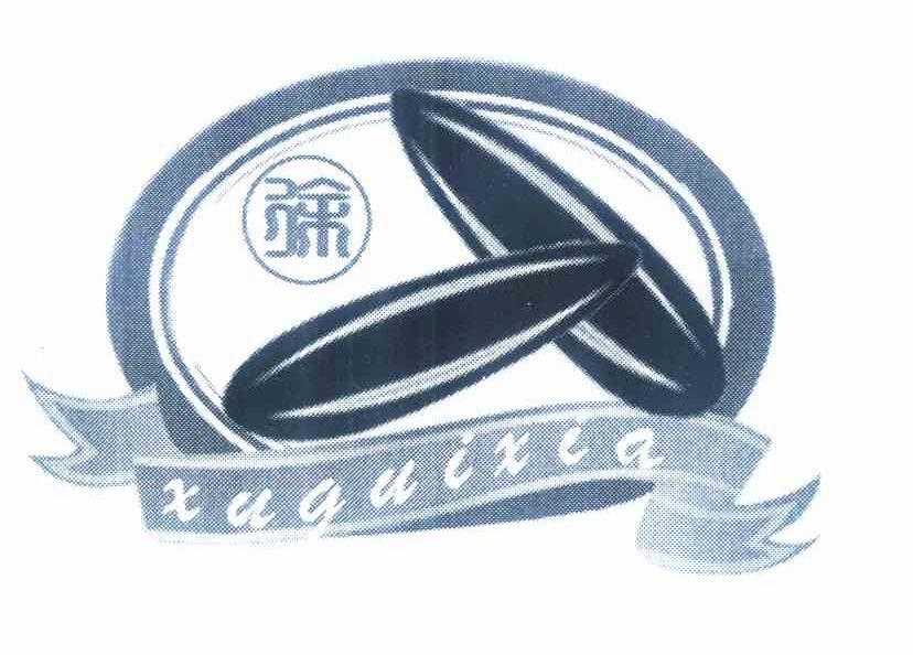 商标文字徐 XUGUIXIA商标注册号 10527773、商标申请人李建国的商标详情 - 标库网商标查询