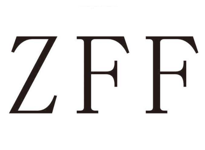 转让商标-ZFF
