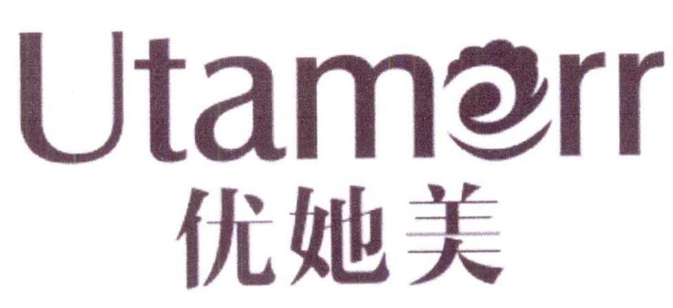 转让亚博娱乐yabo11-优她美 UTAMERR