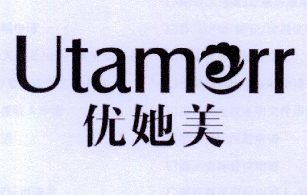 优她美 UTAMERR