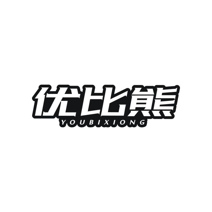 转让亚博娱乐yabo11-优比熊