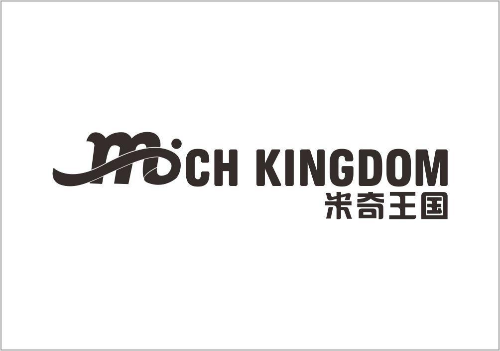 米奇王国 MICH KINGDOM
