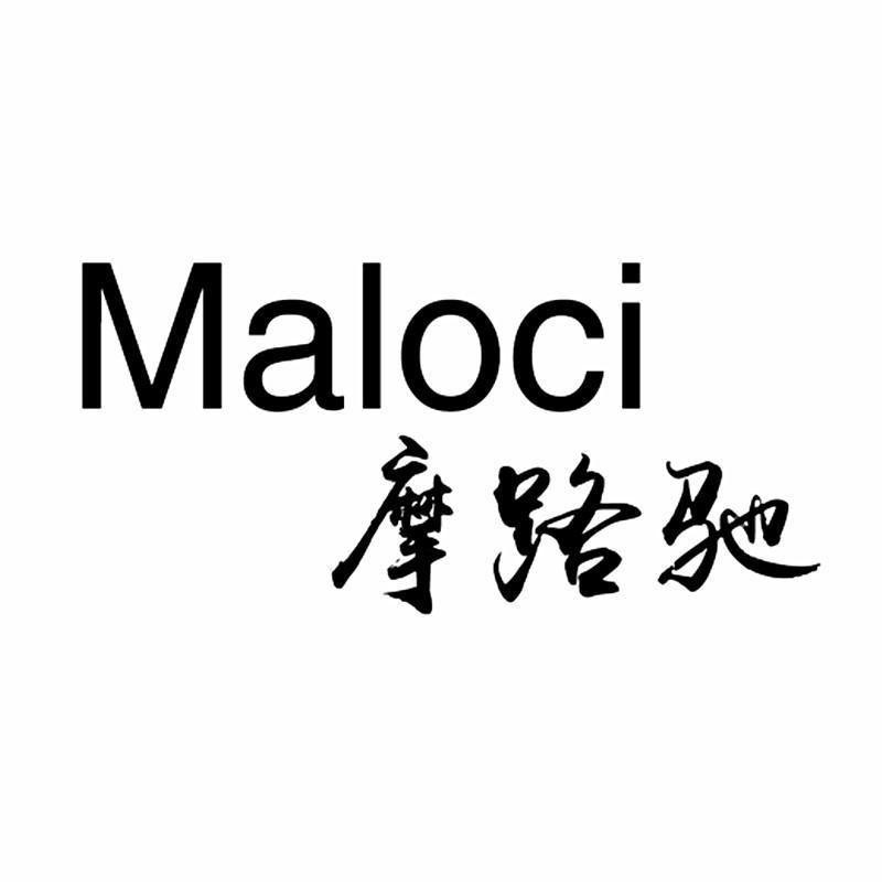 转让商标-摩路驰 MALOCI