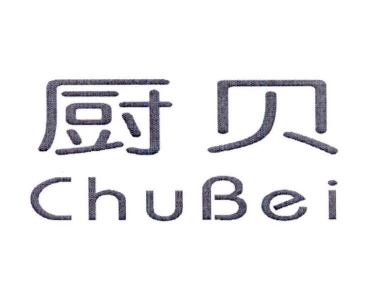 转让亚博娱乐yabo11-厨贝