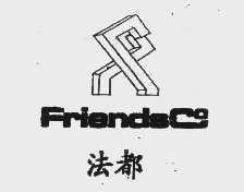 商标文字法都   FRIENDS商标注册号 1094720、商标申请人北京法帝世都制衣有限公司的商标详情 - 标库网商标查询