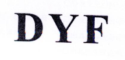 转让商标-DYF